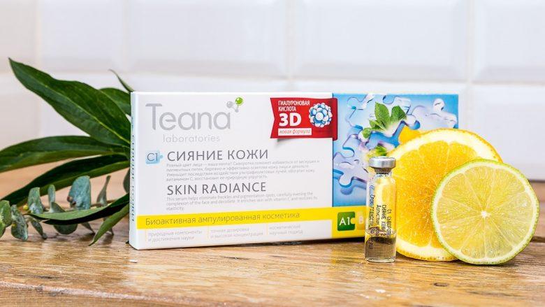 Cremas antimanchas lo que debes saber las cremas antimanchas de Teana Laboratories están formuladas con activos despigmentantes que frenan la producción de melanina y estimulan la regeneración celular